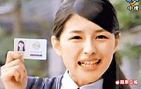威寶電信廣告學生妹黎兒01.jpg