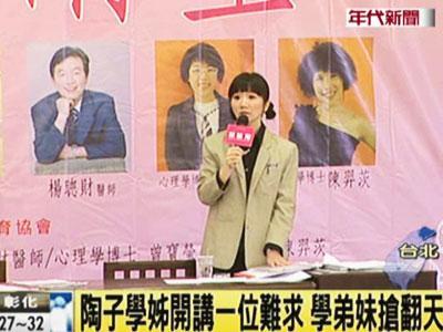 藝人陶晶瑩特地穿上大學服,出席演講.JPG