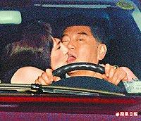 高國華與陳子璇「喇舌照」.jpg