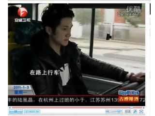 中國最帥的公車司機-熊帥.JPG