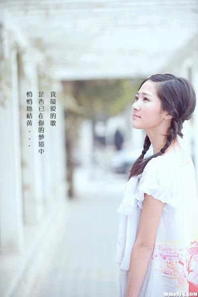 安徽大学的美女校花胡美燕03.jpg