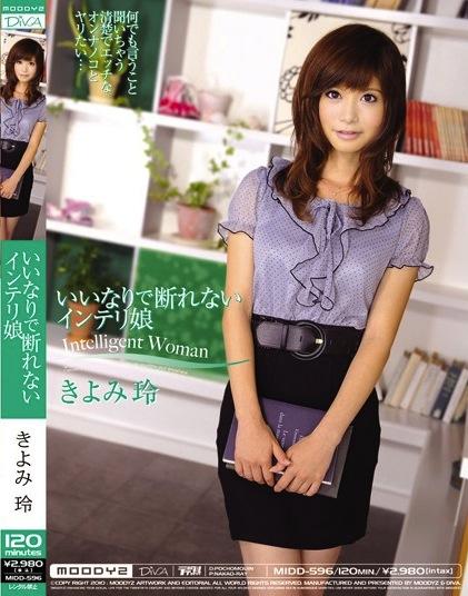 清見玲:AV女優竟是中央大學高材生.jpg