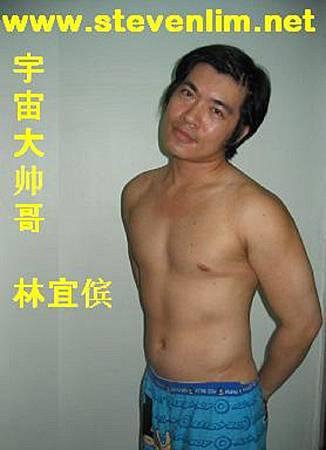新加坡35歲搞怪博客林宜賓.jpg