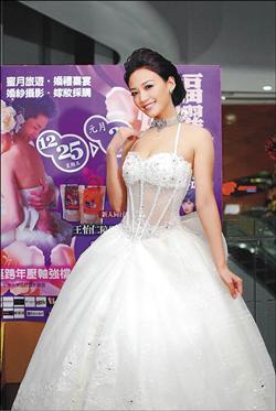 王怡仁傳出年底披婚紗,要嫁鞋業小開張育漢,趕上百年婚熱潮.jpg