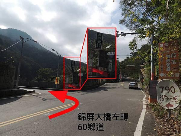 2.錦屏大橋左轉