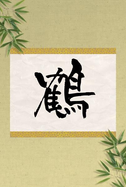 _hitomoji_template.png
