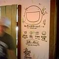 房間內的壁畫