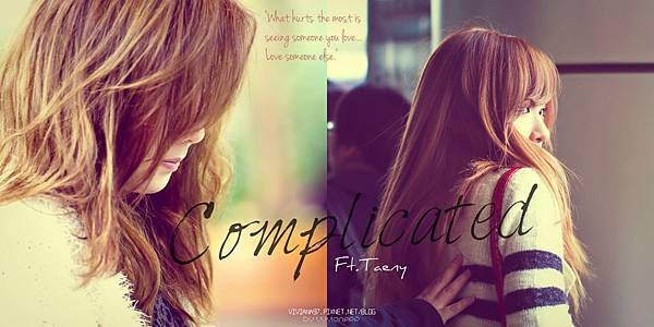 Complicated.