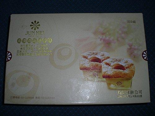 981012-1.jpg