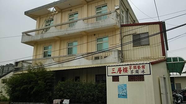 1021103-1三層樓民宿.jpg