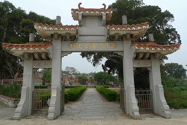 D3-23金門民俗文化村.JPG