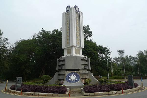 D3-38八二三戰役勝利紀念碑.JPG