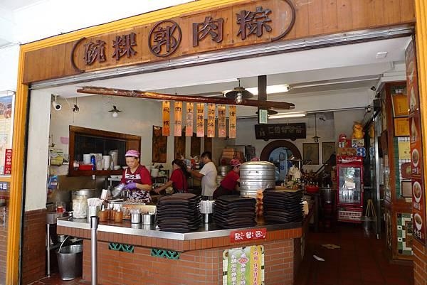 1030719-1郭家碗粿肉粽.JPG