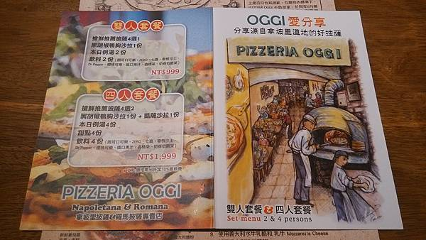 1030916-4PIZZERIA OGGI套餐Menu.jpg