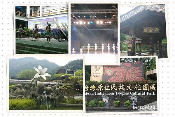 1030906-13台灣原住民族文化園區.jpg