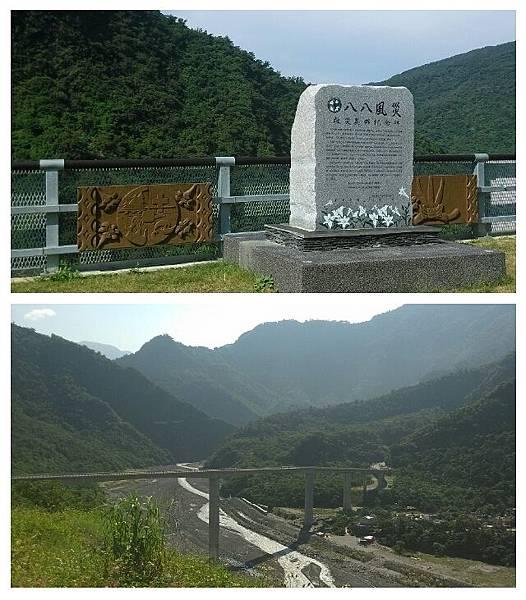 1030907-1霧台谷川大橋.jpg