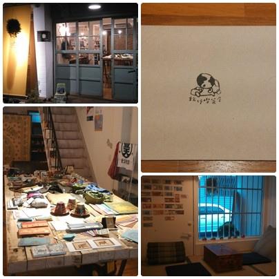 1031227-1旅行喫茶店.jpg