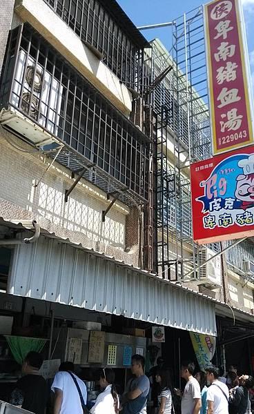 1040403-1.侯卑南豬血湯.jpg