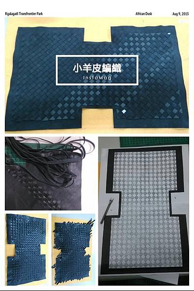 10404-2小羊皮編織包.jpg