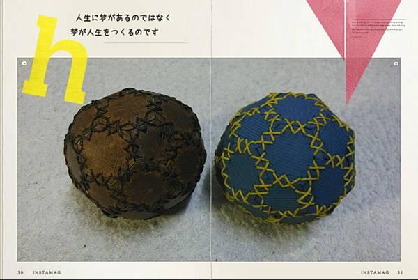 1040420-1小皮球.jpg