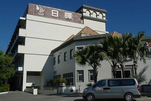 1040404-31日暉國際渡假村.JPG