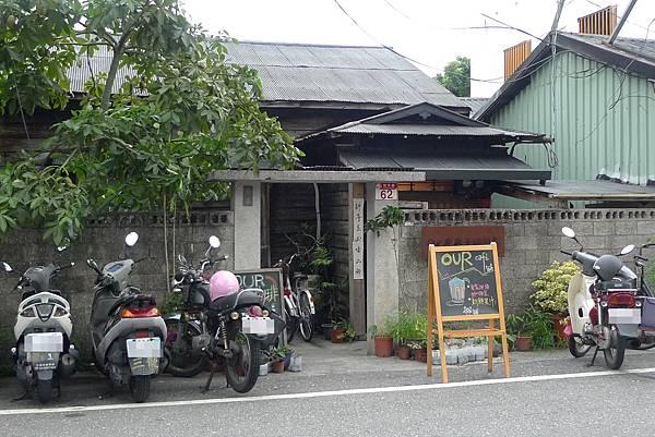 1070720-66Our Cafe 背包客棧.JPG