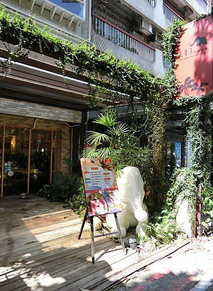 1050730-1長鼻子泰國餐廳.JPG