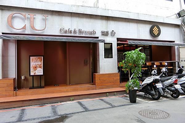 1050903-1CU Cafe.JPG