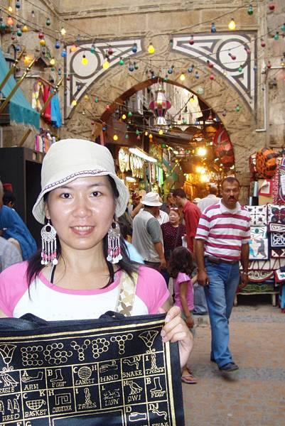 950930-25埃及開羅市集街景.JPG