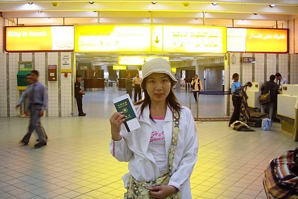 951001-1開羅機場離境.JPG