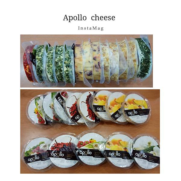 1051120-1Apollo Cheese.jpg