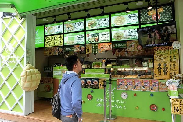 1051203-1世界第二好吃的現烤冰淇淋菠蘿麵包.JPG