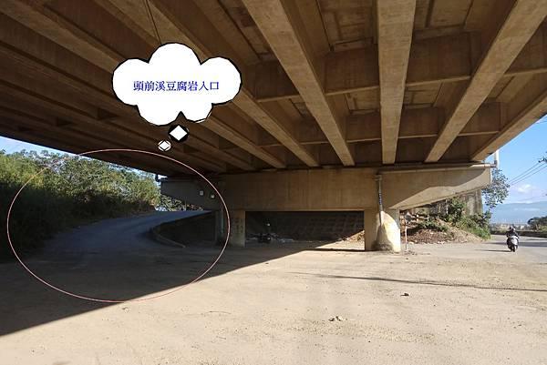 1051211-2頭前溪豆腐岩.jpg