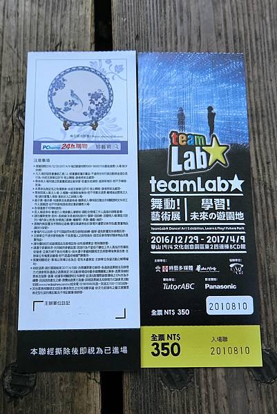 1060107-2舞動藝術展.JPG