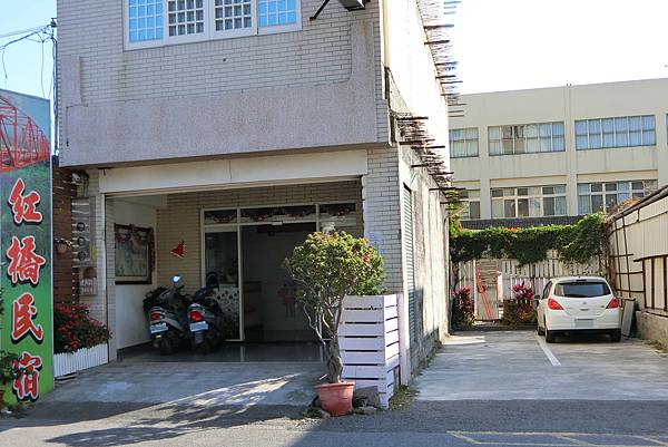 1060121-128紅橋民宿.JPG