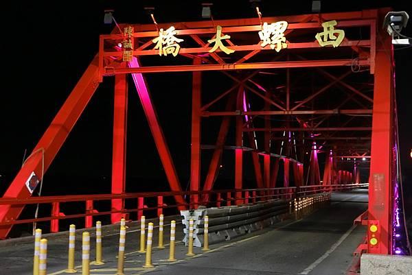 1060121-133西螺大橋.JPG