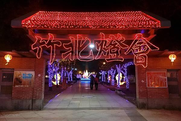 1060206-1竹北燈會.JPG