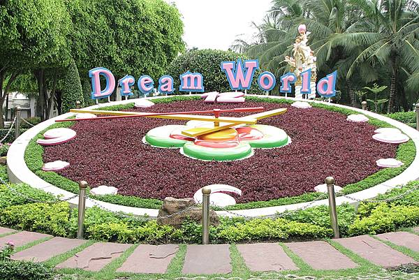 960903-2Dream World.JPG