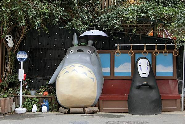 1060325-58大里龍貓公車站.JPG