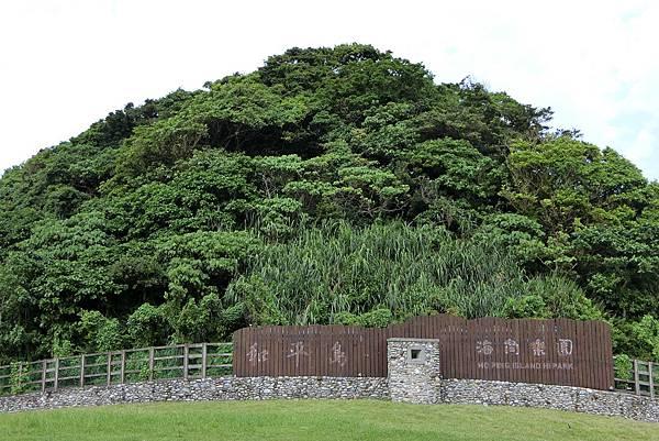 1060501-14和平島海角樂園.JPG