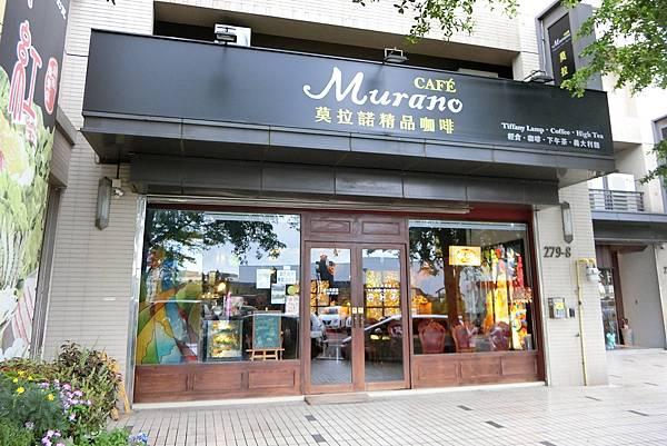 1060513-1莫拉諾精品咖啡.JPG