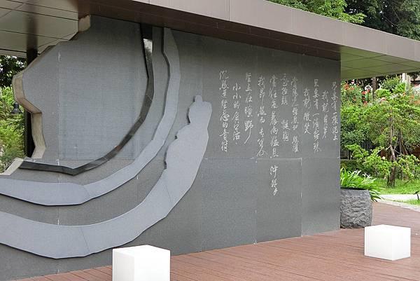1060610-9台中文學館.JPG