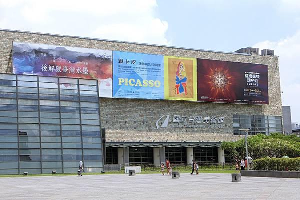 1060820-1台中國美館畢卡索想像中的人物肖像.JPG
