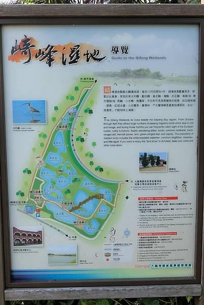 1061125-2大鵬灣崎峰濕地公園.JPG