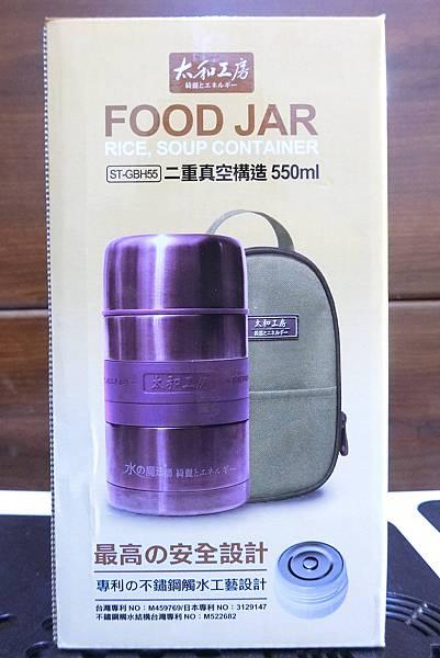太和工房保溫罐-1.JPG