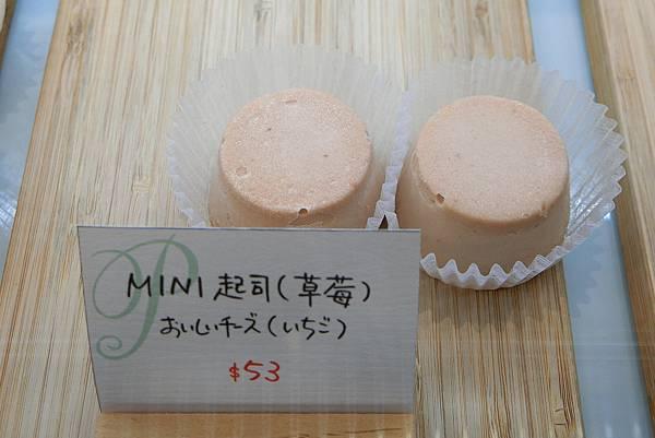 1070220-7PINEDE MINI草莓起司$53.JPG