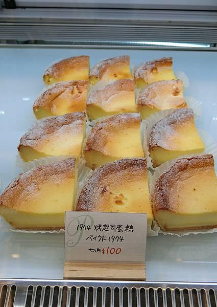 1070220-8PINEDE烤起司蛋糕$100.JPG