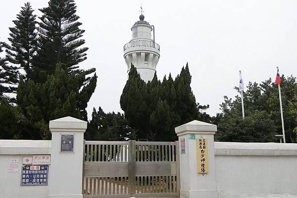 1070220-1白沙岬燈塔.JPG
