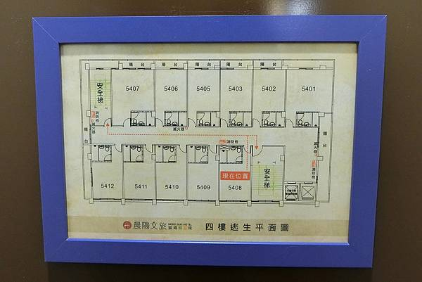 1070303-98晨陽文旅.JPG