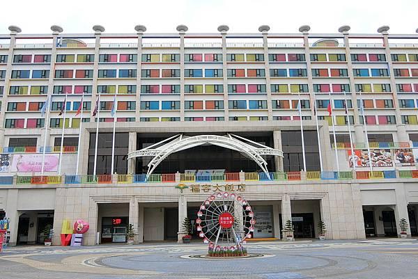1070421-17福容大飯店.JPG